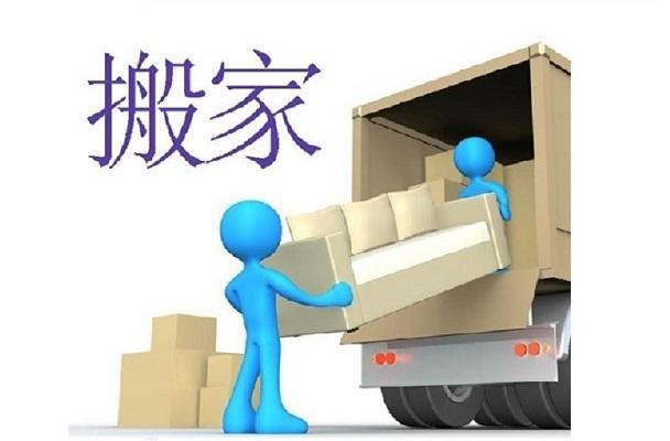 消费者对于搬家是一件平常事情